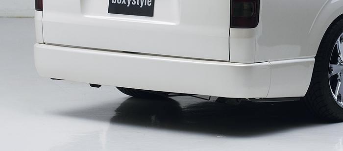 ハイエース 200系 ナロー 1・2型 リアフラットバンパー BOXYSTYLE/ボクシースタイル