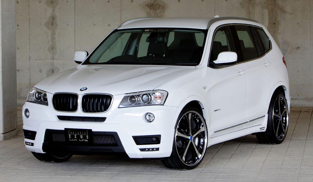 BMW X3 サイドスポイラー 塗装済 ゼウス ラヴライン