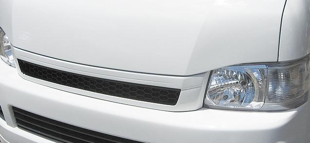ハイエース 200系 ワイド 1・2型 ユーログリル 塗装済 ボクシースタイル