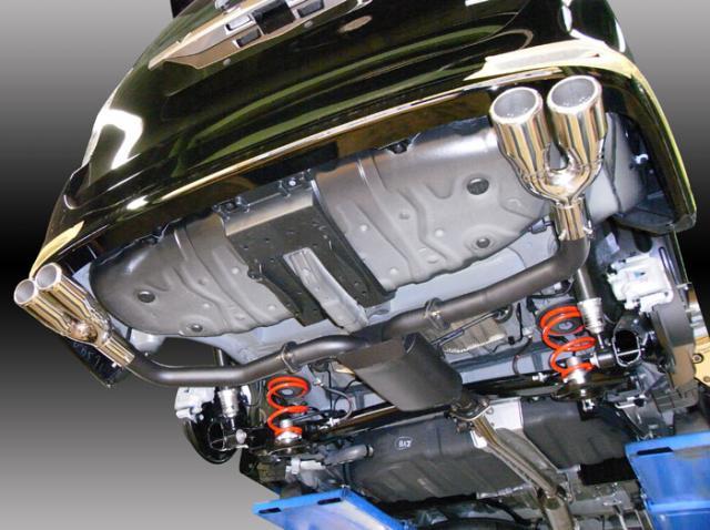 ヴォクシー ZRR70W Z/ZS スポーツマフラー(オーバルデュアルエンド) ハーフステン AMS