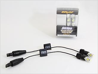 輸入車用 Sirius ENERGY GRADE (LED シリウス エナジーグレード) Type A 2個入り 【品番:DBA546】 BELLOF/ベロフ