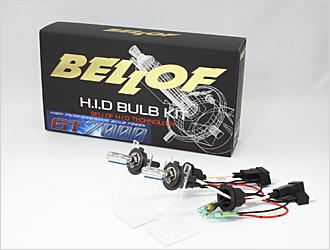 HID バルブキット GT7000バルブキット H9/H11 【品番:EMC211】 BELLOF/ベロフ