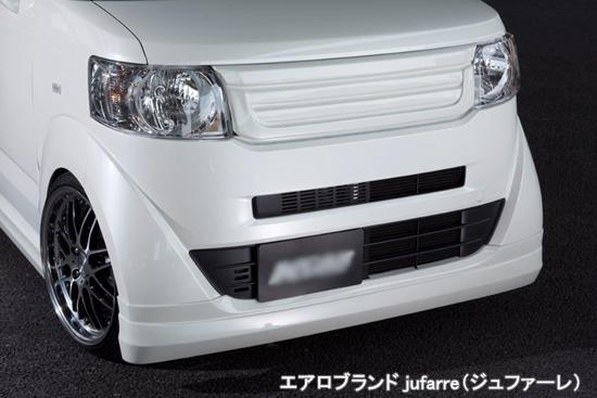 N-BOX JF1/JF2 前期 フロントグリル 【jufarre】 シンケ/SHINKE