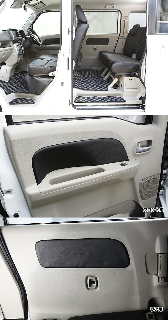内装 インテリア パーツ  エブリィワゴン DA17W/17V サイドベール 4点セット シンケ/SHINKE
