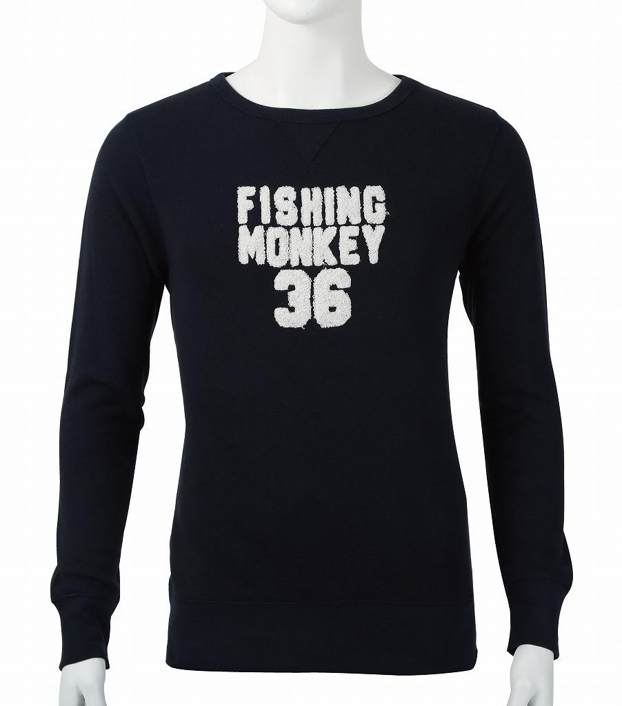 サガラ刺繍 トレーナー ブラック フィッシングモンキー/FISHING MONKEY