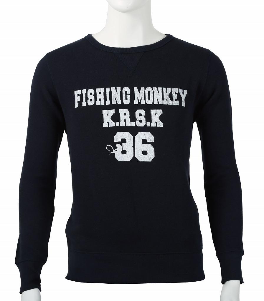 ヴィンテージトレーナー ブラック フィッシングモンキー/FISHING MONKEY