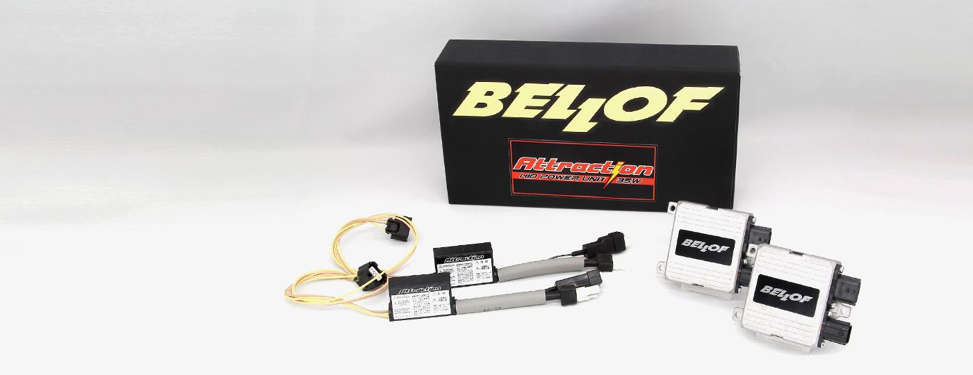 【送料無料】Attraction パワーユニット&シルキーホワイト6700k/D-Multi Type-R(D2R)バルブキット【品番:AMC1015&ANB000】 BELLOF/ベロフ