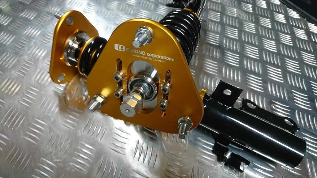 ウィッシュZGE20/ZGE21G2WDフルタップ式車高調キットクロノコーポレーション