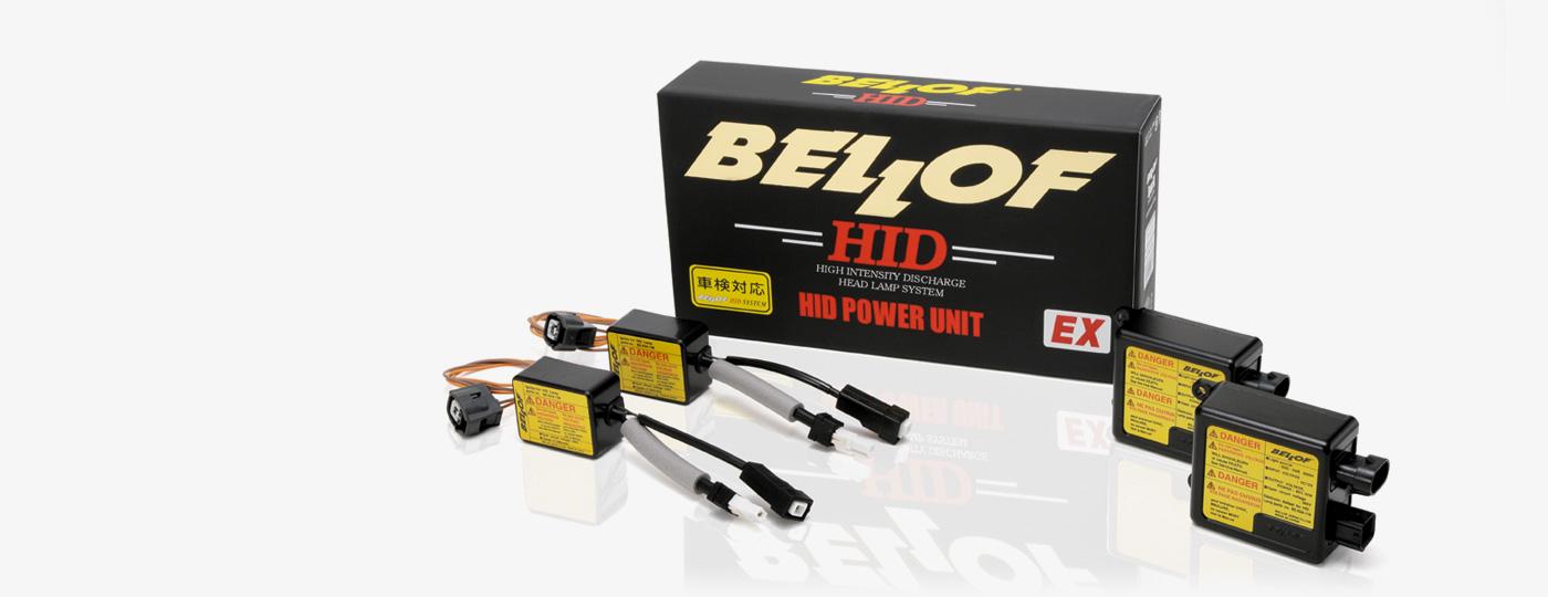【送料無料】Spec EX パワーユニット&アクティブホワイト4300k/H1バルブキット【品番:AMC201&AJB000】 BELLOF/ベロフ