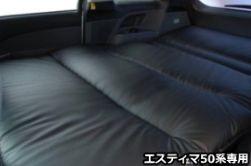【特殊車種別専用】 ハリアー 60系 ラブベッド ダブル低反発タイプ  シンケ/SHINKE
