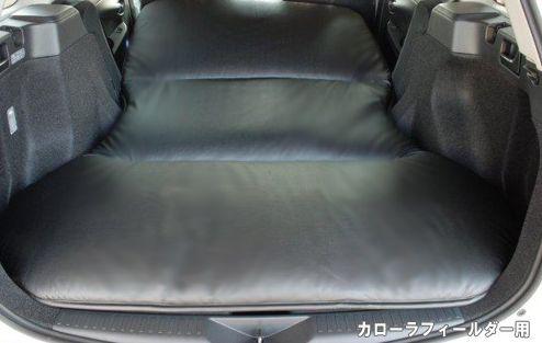 【特殊車種別専用】 インサイト ラブベッド PUレザータイプ シンケ/SHINKE