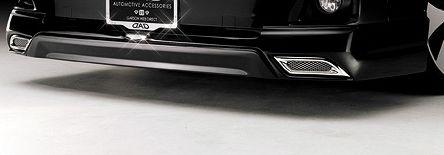 ハイエース/レジアスエース KDH/TRH200 3型  標準 フロントスポイラー 塗装済 D.A.D EXエディション GARSON/ギャルソン