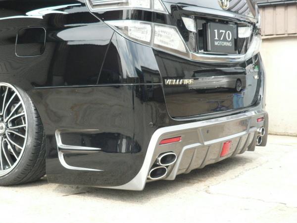 ヴェルファイア 20系 前期 Zグレード リアバンパースポイラー 塗装済 ジュール シックスセンス