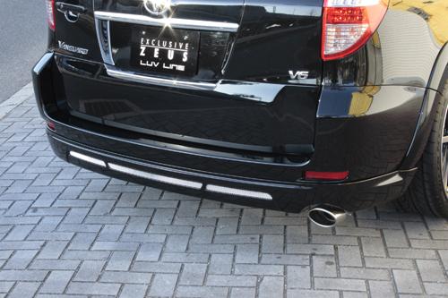 ヴァンガード 350S(GSA3#) 前期(2007/8 - 2010/1)リアアンダースポイラー 塗装済 ゼウス ラヴライン