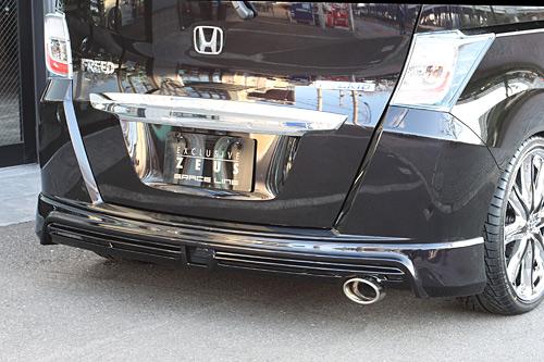 フリード GB3・4/GP3 中期 (2011/10-2014/3) リアアンダースポイラー Gエアロ/ハイブリッド 塗装済 ゼウス グレースライン