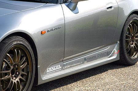 S2000 AP1 サイドスポイラー 塗装済 ランドスタイル 乱人