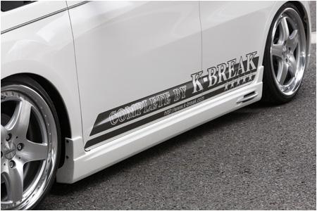 フィット GE6・8/GP1 前期/後期 サイドステップ 塗装済 プラチナム K-BREAK(ケイブレイク)