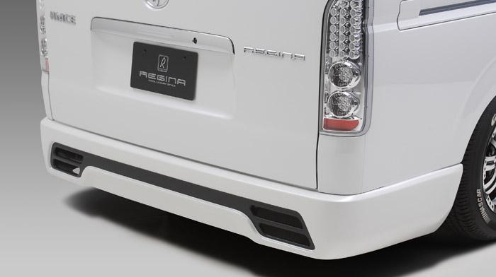 ハイエース 200系 3型 リアバンパースポイラー 塗装済 レジーナ アルタイル フレーダーマウス