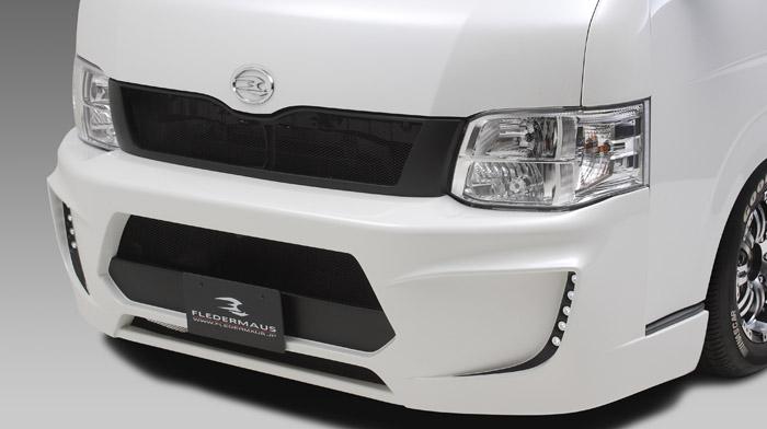 ハイエースワイド 3型 200系 フロントバンパースポイラー(LED デイライト/アルミネット付) 塗装済 レジーナ アルタイル フレーダーマウス