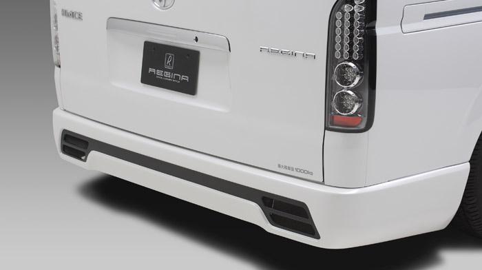 ハイエースワイド 3型 200系 リアバンパースポイラー 塗装済 レジーナ アルタイル フレーダーマウス