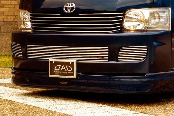 ハイエース KDH/TRH200 200系 ワイド車/スーパーロング車用 プレミアムフォグインサート D.A.D GARSON/ギャルソン