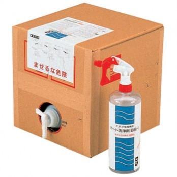 ボート洗浄剤(黄ばみ汚れ専用)BS-1 キャニオンガンボトル付 20L YAMAHA(ヤマハ)