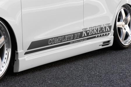 ムーヴカスタム LA100 前期 サイドステップ 塗装済 プラチナム K-BREAK(ケイブレイク)