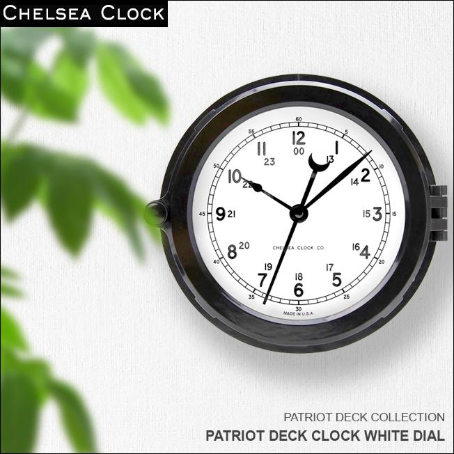 【壁掛け時計 壁掛時計 おしゃれ】CHELSEA CLOCK チェルシー・クロック PATRIOT DECK CLOCK WHITE DIAL デッキクロック ホワイトダイアル【ガレージ】【マリーンクロック】【送料無料】