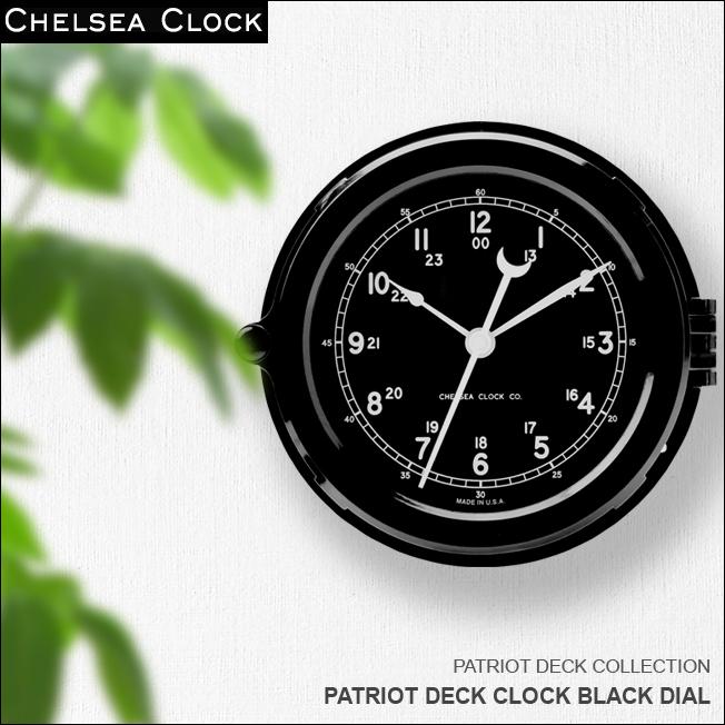 【壁掛け時計 壁掛時計 おしゃれ】CHELSEA CLOCK チェルシー・クロック PATRIOT DECK CLOCK BLACK DIAL デッキクロック ブラックダイアル【ガレージ】【マリーンクロック】【送料無料】