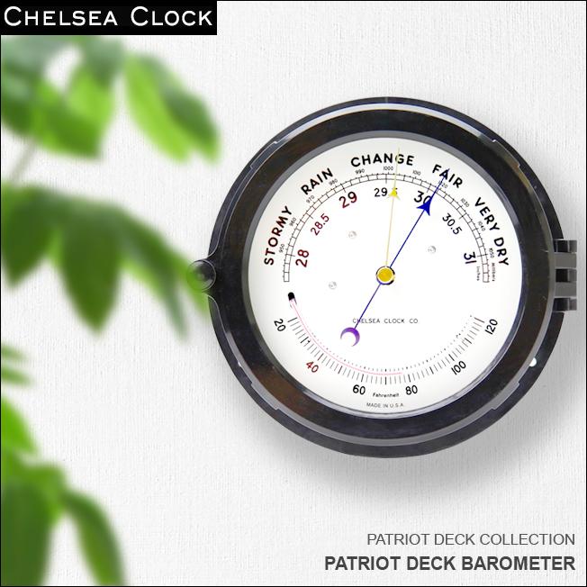 【壁掛け時計 壁掛時計 おしゃれ】CHELSEA CLOCK チェルシー・クロック PATRIOT DECK BAROMETER バロメーター 温度計気圧計【ガレージ】【マリーンクロック】【送料無料】