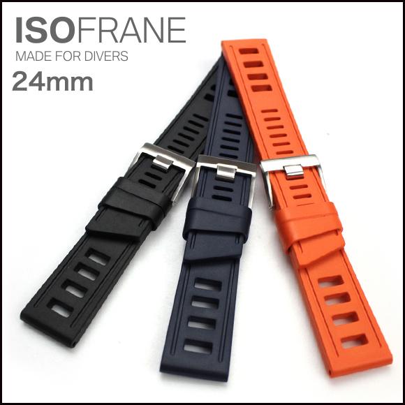 バネ棒付き 時計 ベルト 腕時計 バンド ISOFRANE イソフレーン ダイバーズラバーベルト 24mm ブラック ネイビー ブルー オレンジ
