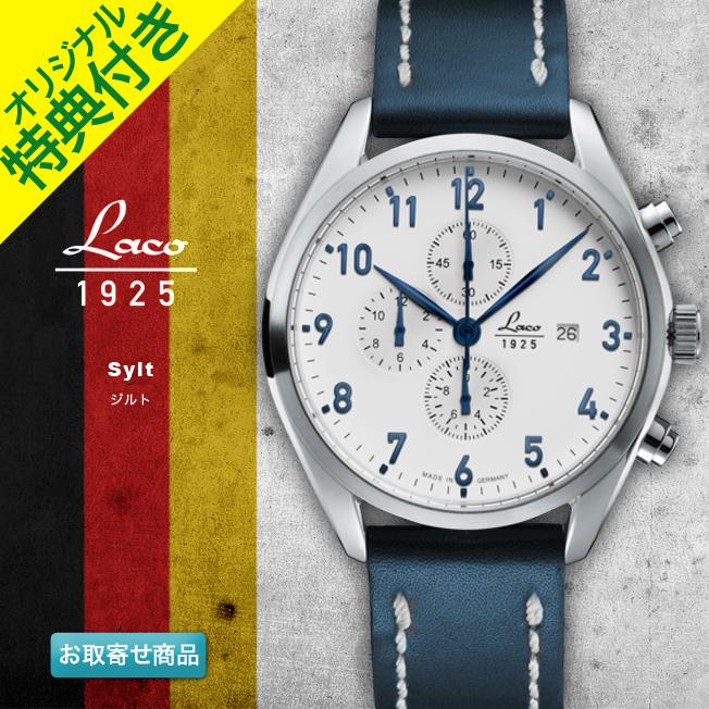 【お取寄せ】 時計 腕時計 ミリタリーウォッチ ドイツ LACO ラコ 861789 SYLT ジルト クォーツ クロノグラフウォッチ CHRONOGRAPH WATCH オリジナルストラップ付き