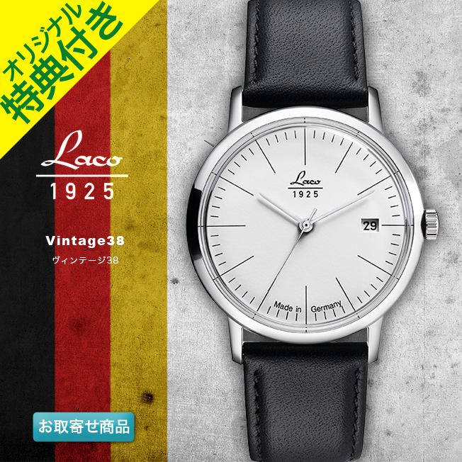 腕時計LACO ラコ 861837 ヴィンテージ38 Vintage38 White ホワイトダイアル バーインデックス 自動巻き ヴィンテージウォッチ VINTAGE WATCH