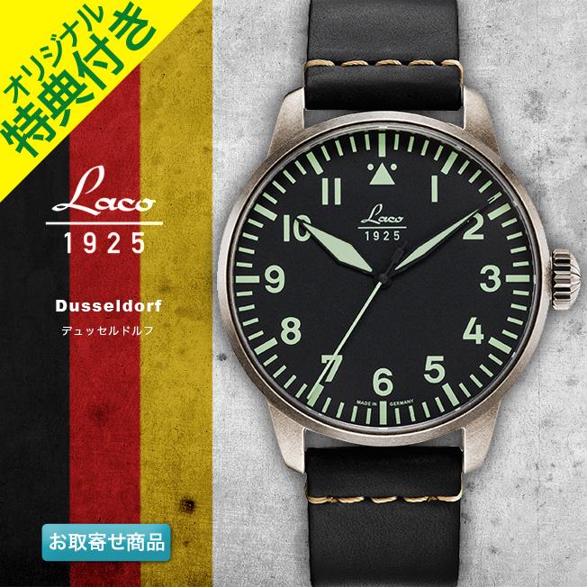 腕時計LACO ラコ 861882 デュッセルドルフ Dusseldorf 自動巻き パイロットウォッチ PILOT WATCH