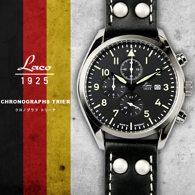 時計 腕時計 ミリタリーウォッチ ドイツ LACO ラコ 861915 TRIER トリーア クォーツ オリジナルストラップ付き