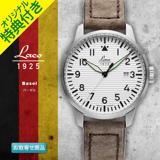 【お取寄せ】 時計 腕時計 ミリタリーウォッチ ドイツ LACO ラコ 861971 BASEL バーゼル クォーツ パイロットウォッチ PILOT WATCH オリジナルストラップ付き