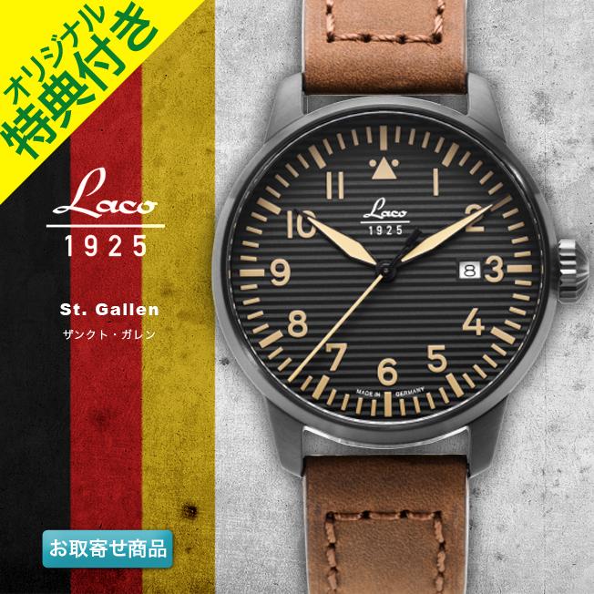 腕時計LACO ラコ 861973 ザンクト・ガレン St Gallen クォーツ パイロットウォッチ PILOT WATCH
