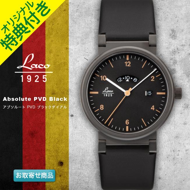 腕時計LACO ラコ 880204 アブソルート PVD ブラックダイアル Absolute クォーツ アブソルートウォッチ ABSOLUTE WATCH