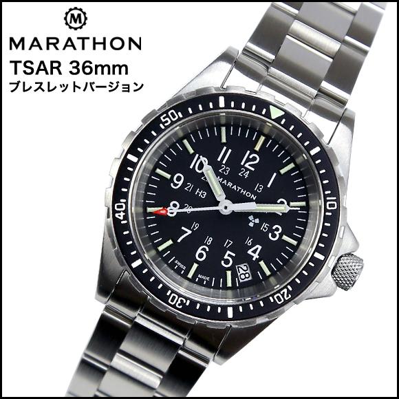 時計 腕時計 ミリタリーウォッチ アメリカ軍 MARATHON TSAR 36mm Divers Quartz 300M マラソン ティーサー 36mm クォーツ ダイバーズ ブレスレット・バージョン WW194027 316Lステンレス