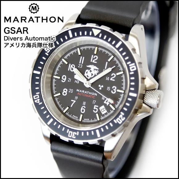 時計 腕時計 ミリタリーウォッチ アメリカ軍 MARATHON GSAR Automatic USMC US Marine Corps Divers 300M マラソン ジーサー アメリカ軍 海兵隊 自動巻き オートマチック ダイバーズ WW194006USMC 316Lステンレス
