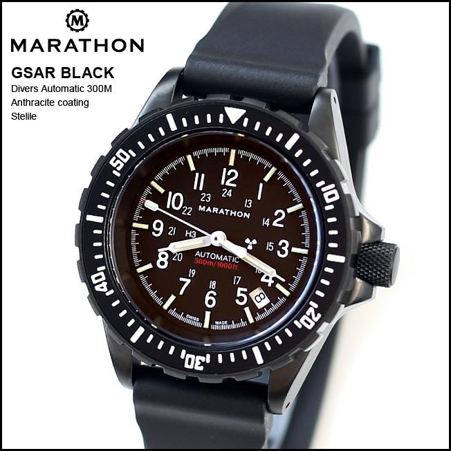 時計 腕時計 ミリタリーウォッチ アメリカ軍 MARATHON GSAR Anthracite Sterile Automatic Divers 300M マラソン ジーサー アンスラサイト ステライル 自動巻き オートマチック ダイバーズ WW194006BK-NGM
