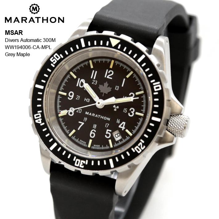 時計 腕時計 ミリタリーウォッチ アメリカ軍 MARATHON MSAR Divers Automatic 300M WW194006-CA-MPL Grey Maple