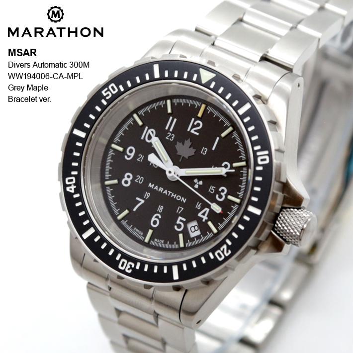 時計 腕時計 ミリタリーウォッチ アメリカ軍 MARATHON MSAR Divers Automatic 300M WW194006-CA-MPL Grey Maple ブレスレットバージョン 防水