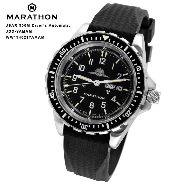 時計 腕時計 ミリタリーウォッチ アメリカ軍 MARATHON JSAR 300M Diver's Automatic JDD YAMAM WW194021 300M マラソン 自動巻き オートマチック ダイバーズ 316Lステンレス