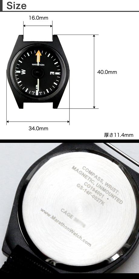 スイス製 MARATHON Wrist Compass SERE SURVIVAL EVASION RESISTANCE ESCAPE ミリタリー品 マラソン リスト・コンパス アメリカ軍