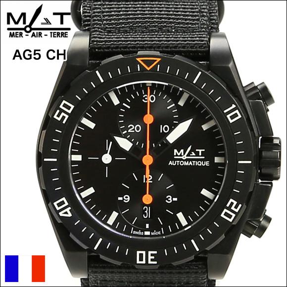 時計 腕時計 ミリタリーウォッチ フランス MATWATCHES マットウォッチAG5 CH Automatic 200M 自動巻き