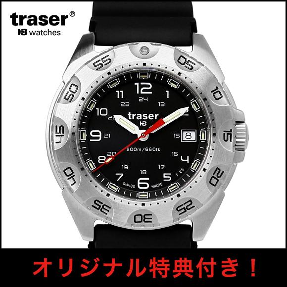 【お取寄せ】時計 腕時計 ミリタリーウォッチ ドイツ TRASER TACTICAL Survivor トレーサー タクティカル サバイバー オリジナルストラップ2本付き