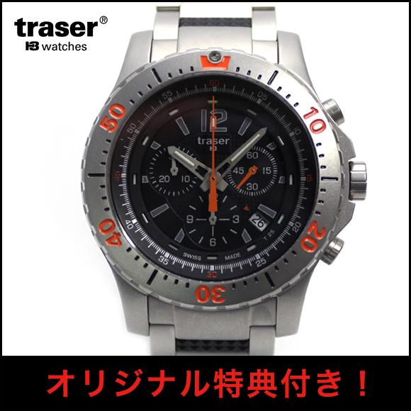 時計 腕時計 ミリタリーウォッチ TRASER トレーサー エクストリーム スポーツ クロノグラフ オリジナルストラップ付き