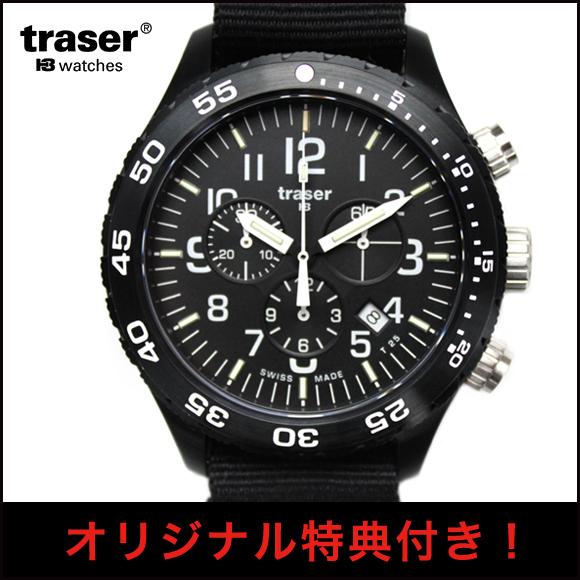 時計 腕時計 ミリタリーウォッチ TRASER トレーサー Officer Chronograph Pro クロノグラフ オリジナルストラップ付き