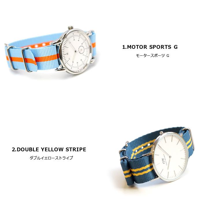 バネ棒付き 時計 ベルト 腕時計 ディスコンカラー NATOタイプ ナイロンストラップ 時計 ベルト